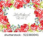vintage delicate invitation... | Shutterstock .eps vector #522383041