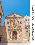 Small photo of Church of the Mercy in Cuenca, Spain