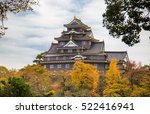 nov 2016   matsue castle japan... | Shutterstock . vector #522416941