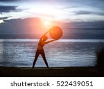 silhouette yoga ball fit young... | Shutterstock . vector #522439051