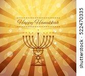 hanukkah background with menorah | Shutterstock .eps vector #522470335