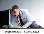 angry business man discovering... | Shutterstock . vector #522485365