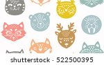 paper cut animals repeating...   Shutterstock .eps vector #522500395