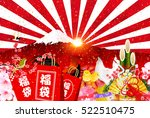 rooster chicken new year's... | Shutterstock .eps vector #522510475