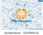 brain of business success... | Shutterstock .eps vector #522540115