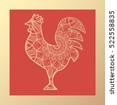 the stylized image of a rooster ... | Shutterstock .eps vector #522558835