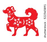 red paper cut a dog zodiac and... | Shutterstock .eps vector #522565891