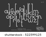 Vector Alphabet Set. Lowercase...