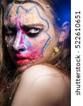 artistic portrait of moss on...   Shutterstock . vector #522610651