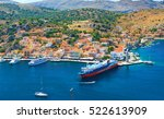 symi island  greece  june 26 ... | Shutterstock . vector #522613909
