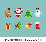 illustration of christmas...   Shutterstock . vector #522617344