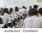 Blur School Or University...