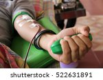 arm blood donor at donation. | Shutterstock . vector #522631891