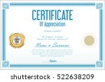 certificate template retro