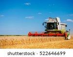 combine harvesting the field of ...   Shutterstock . vector #522646699