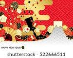 japanese new year's card | Shutterstock .eps vector #522666511