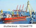 bulk cargo ship under port...   Shutterstock . vector #522668779