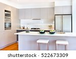 there are more wall cabinets or ... | Shutterstock . vector #522673309