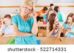 disinterested pupils in... | Shutterstock . vector #522714331