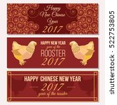 set of flat chinese new year... | Shutterstock .eps vector #522753805