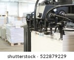 fragment of printing office | Shutterstock . vector #522879229