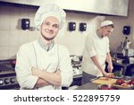 cook chef portrait in... | Shutterstock . vector #522895759