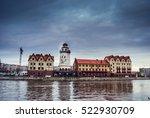 fishing village   ethnographic... | Shutterstock . vector #522930709