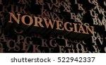 norwegian   wooden 3d rendered... | Shutterstock . vector #522942337