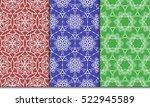 set of modern floral seamless... | Shutterstock .eps vector #522945589