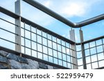 closed metal grate with copy... | Shutterstock . vector #522959479
