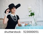 woman in hat  much like the... | Shutterstock . vector #523000051