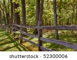 Split Rail Fence