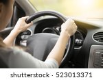 close up of female hands on the ... | Shutterstock . vector #523013371
