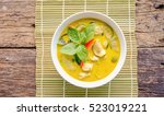 green curry with fish ball  and ... | Shutterstock . vector #523019221