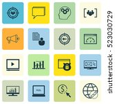 set of 16 marketing icons. can...