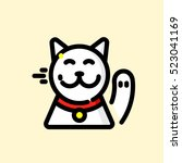 maneki neko vector illustration ... | Shutterstock .eps vector #523041169
