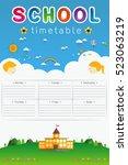 background frame design of... | Shutterstock .eps vector #523063219