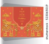 indian wedding card  elephant... | Shutterstock .eps vector #523065019