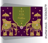 indian wedding card  elephant... | Shutterstock .eps vector #523065079