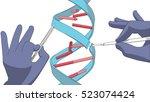 manual genetic engineering.... | Shutterstock . vector #523074424