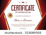 luxury certificate or diploma... | Shutterstock .eps vector #523089505