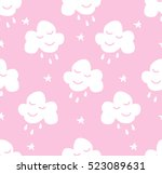 seamless vector pattern with... | Shutterstock .eps vector #523089631