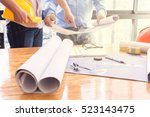 young engineers working in the... | Shutterstock . vector #523143475