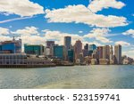 Small photo of Skyline of Boston, USA. Across the whole city located 521 completed skyscrapers. It is one of the oldest cities in the United States and was founded in 1630 by Puritan immigrants from England.