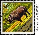 Guinea   Circa 1975  A Stamp...