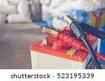 Maintenance Car Battery By...