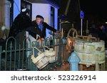 wintersferen a traditional... | Shutterstock . vector #523226914