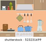fragment of an interior of... | Shutterstock .eps vector #523231699