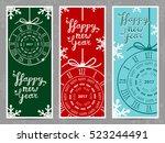 happy new year 2017 vector... | Shutterstock .eps vector #523244491