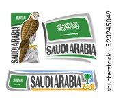 vector logo saudi arabia  3... | Shutterstock .eps vector #523245049